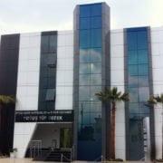 FIV Chypre | Dogus Clinique De Fertilité Chypre
